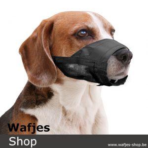 Pawise Muzzle Adjustable